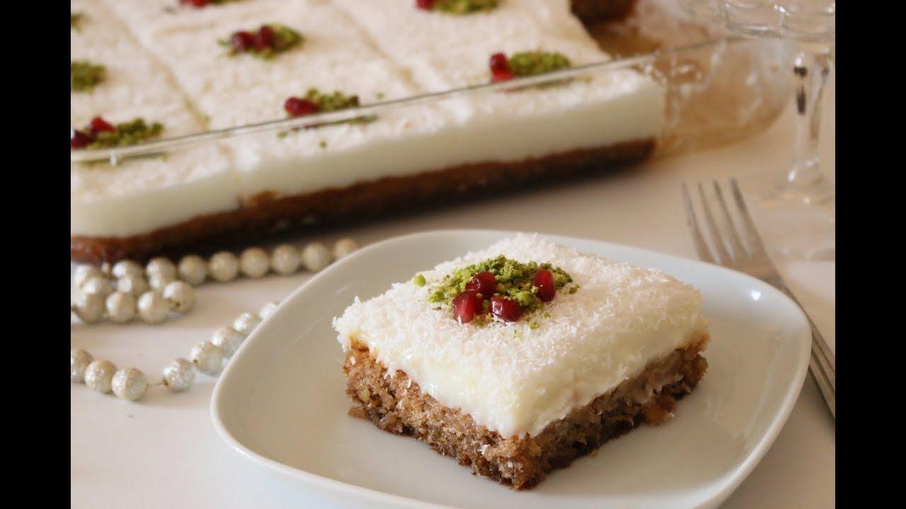 تحلاية رمضانية تركية راااائعة (الكيكة القبرصية) kıbrıs
