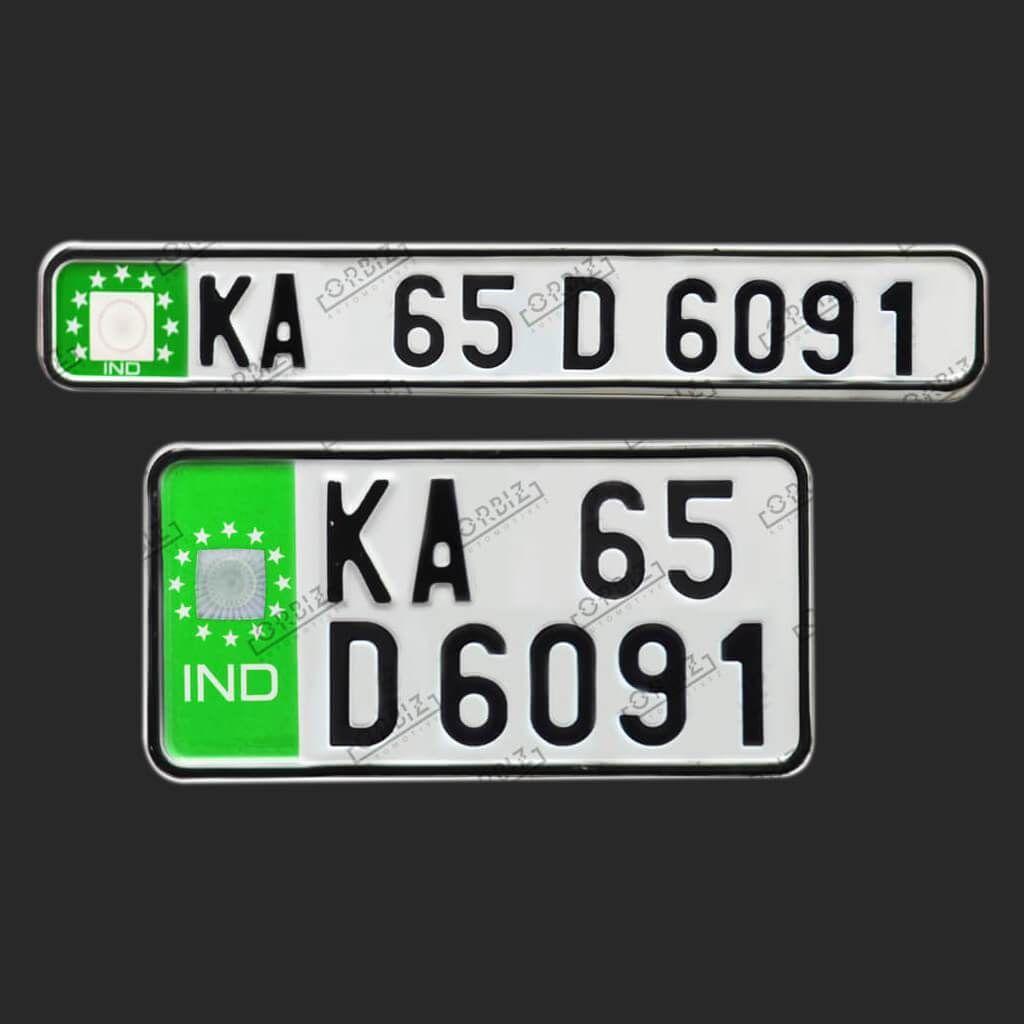 Orbiz Normal Number Plate Design Number Plate Design