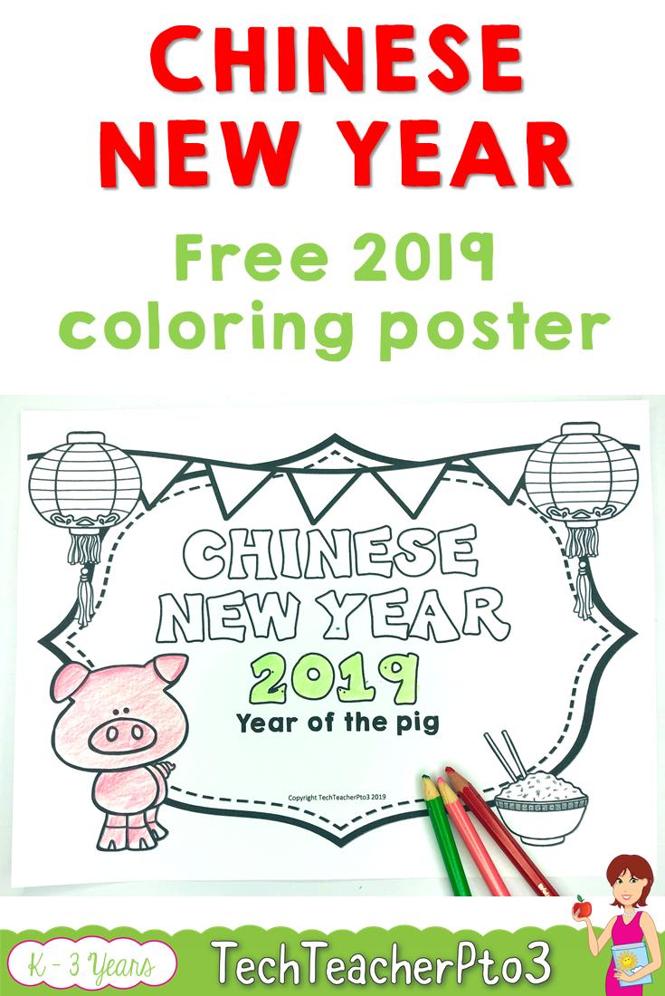 Chinese New Year Free Coloring Poster Kindergarten Freebies New Years Activities Free Kindergarten Worksheets [ 1100 x 735 Pixel ]