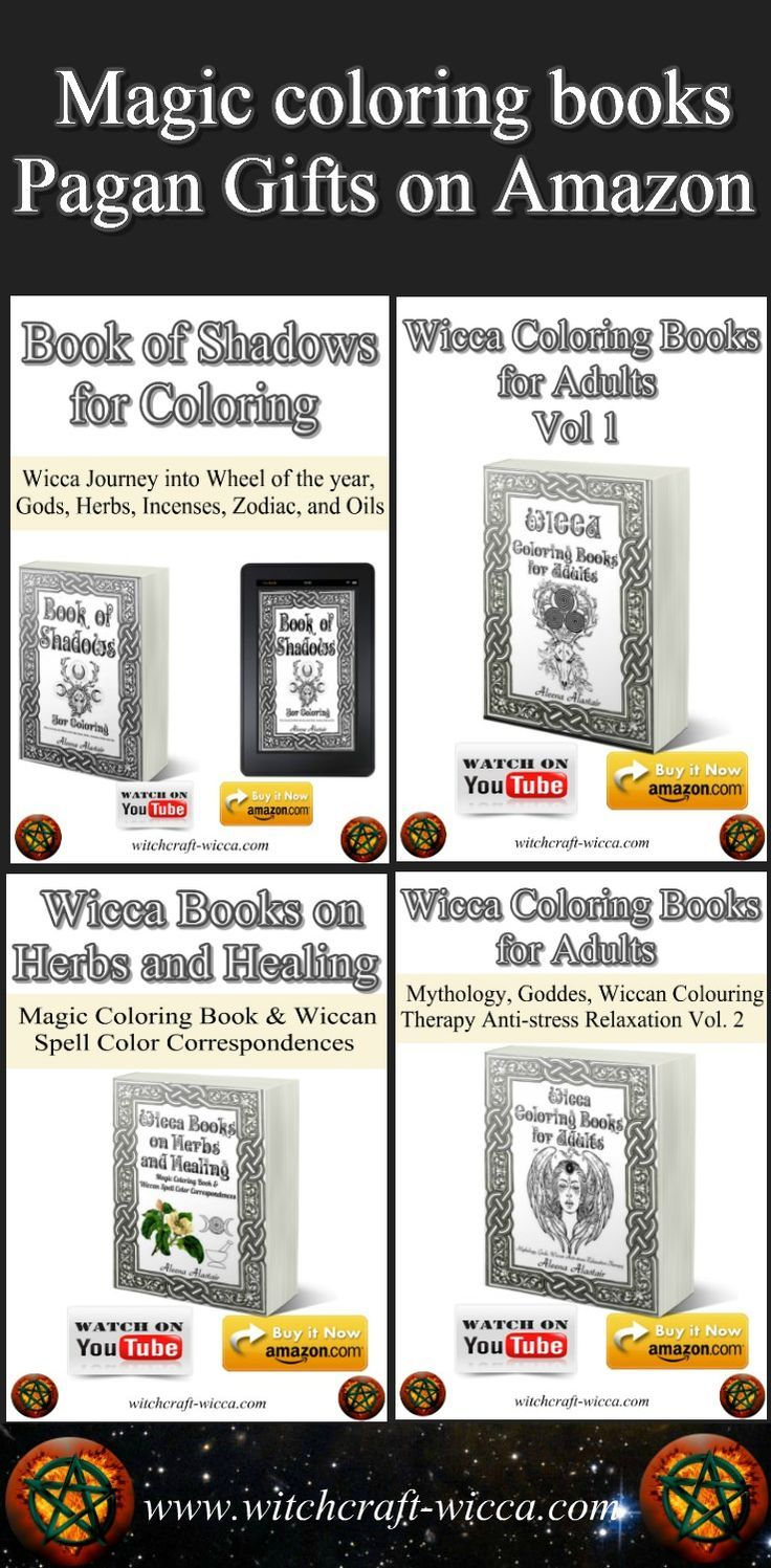 Magic Coloring Book Pagan Gifts Kindle And Print Editions Of Shadows For