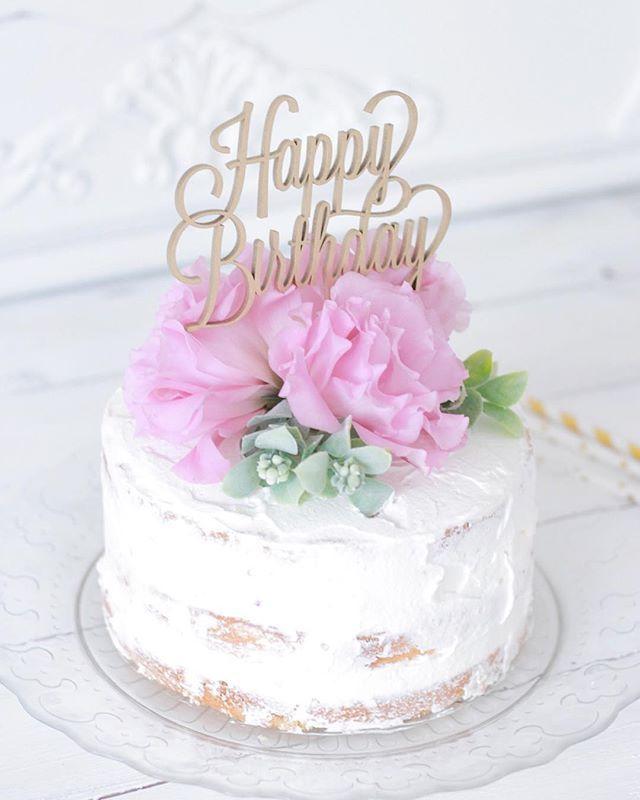 バースデー ケーキトッパー ウェディングケーキ ウェディング 誕生日 海外 海外風 バースデーケーキ トッパー 誕生日のお祝いの画像 誕生日 素材