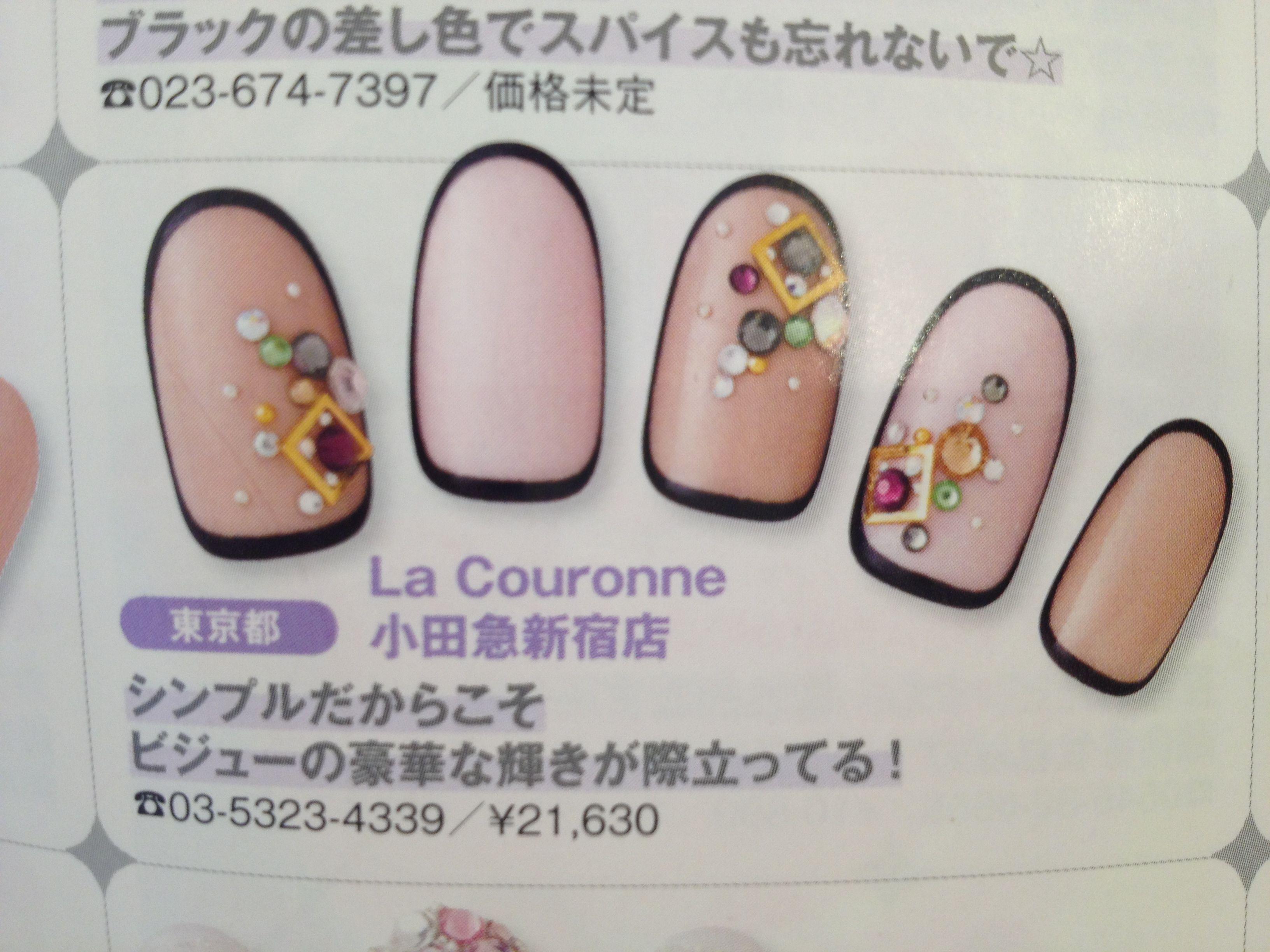 Ideas about japanese nail art on pinterest - Japanese Nail Art