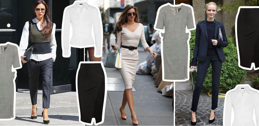 Jak Sie Ubierac Stylowo Do Biura Street Style Fashion Style