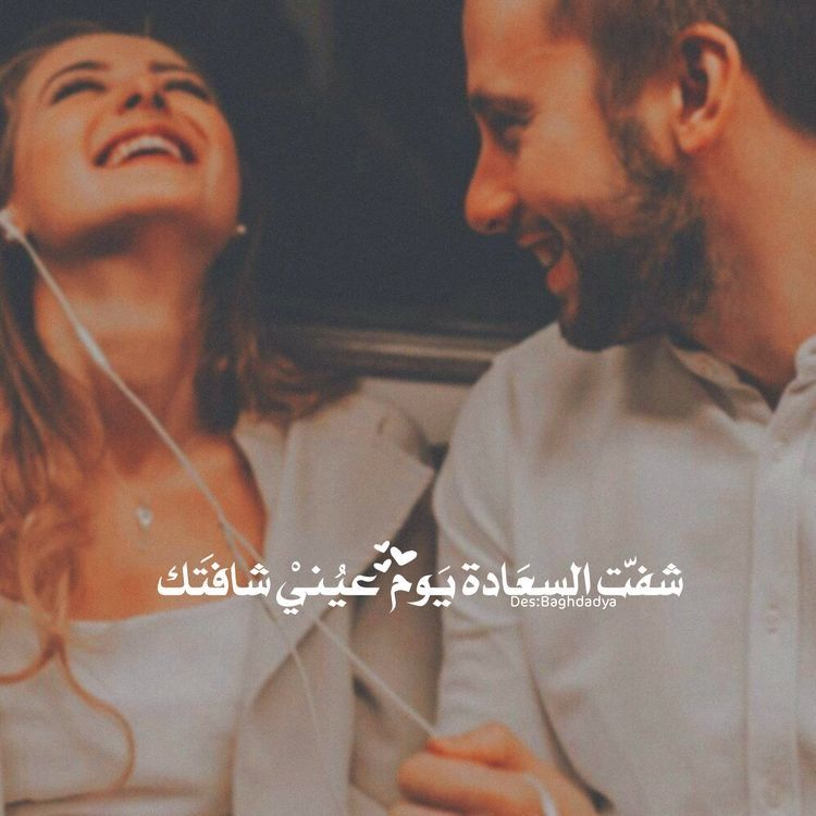 Pin By گرزآيهہ On رمزيات Roman Love Arabic Love Quotes Love Quotes
