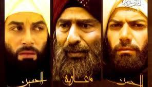 Hasan dan Husain, adalah Sayid (pemimpin) para pemuda di surga nanti, dan Allah swt telah meninggikan derajat mereka lewat ibtila' (cobaan) yang menimpa mereka seperti pendahulu mereka; Hamzah, Ali…
