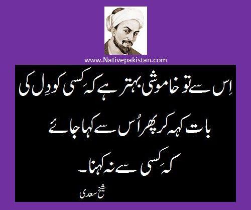 best 25 quran in urdu ideas on pinterest surah qadr
