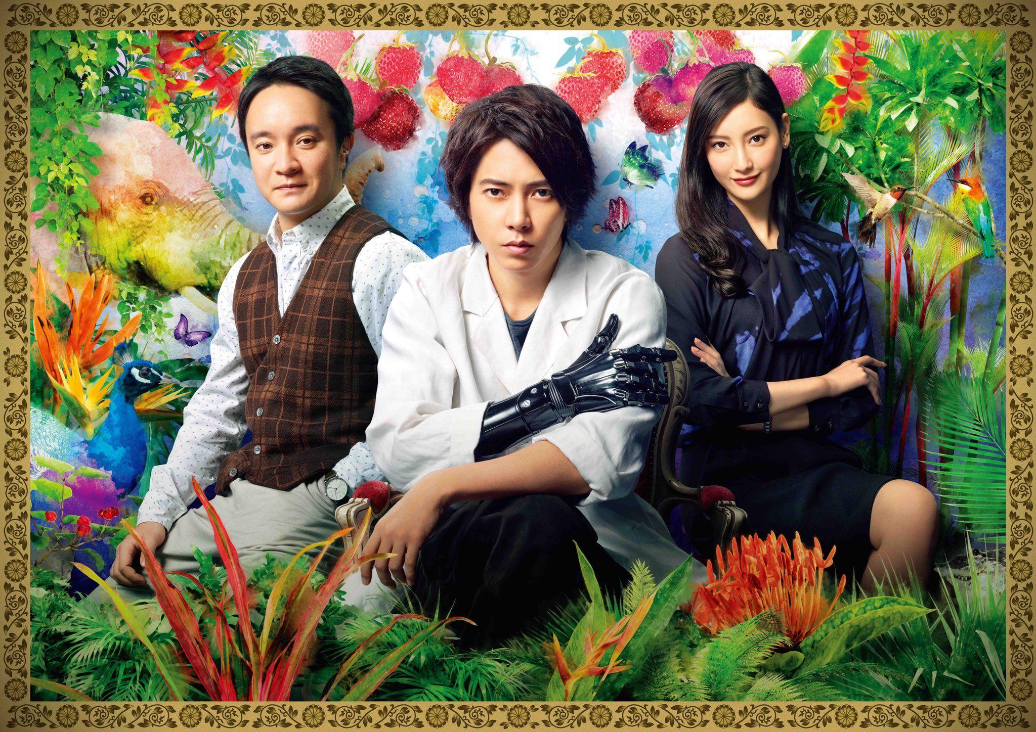 金曜ドラマ インハンド 6 21最終回 on twitter japanese drama drama movies japanese movies