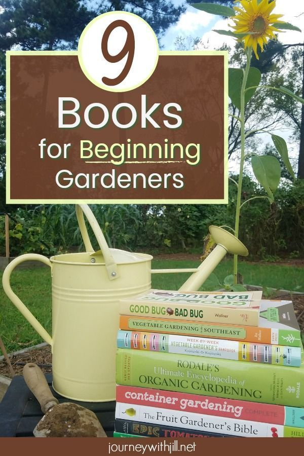 9 Books for Beginning Gardeners – Vegetable garden planner