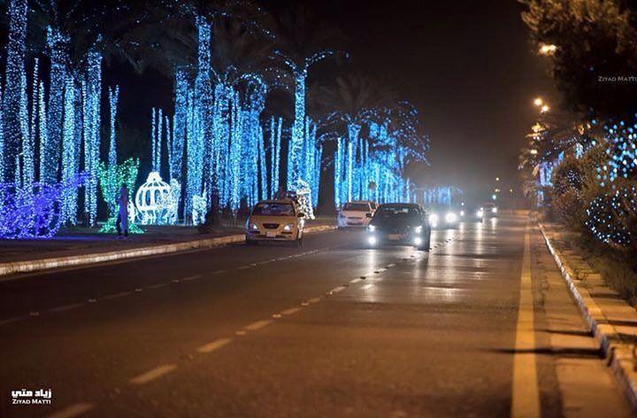 شارع الزوراء بغداد العراق Iraq Baghdad Baghdad Iraq Concert