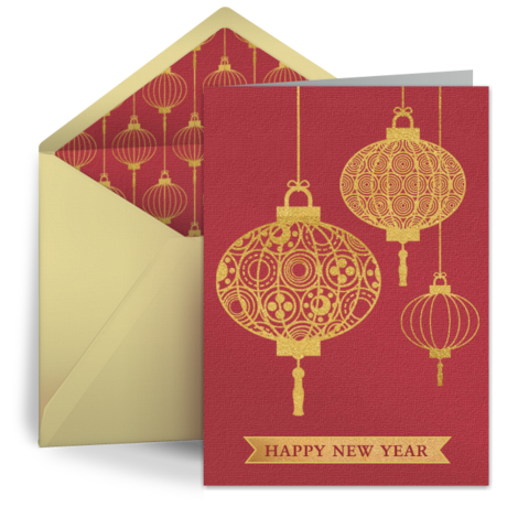 celebrate chinese new year by sending a free digital card - Chinese New Year Card