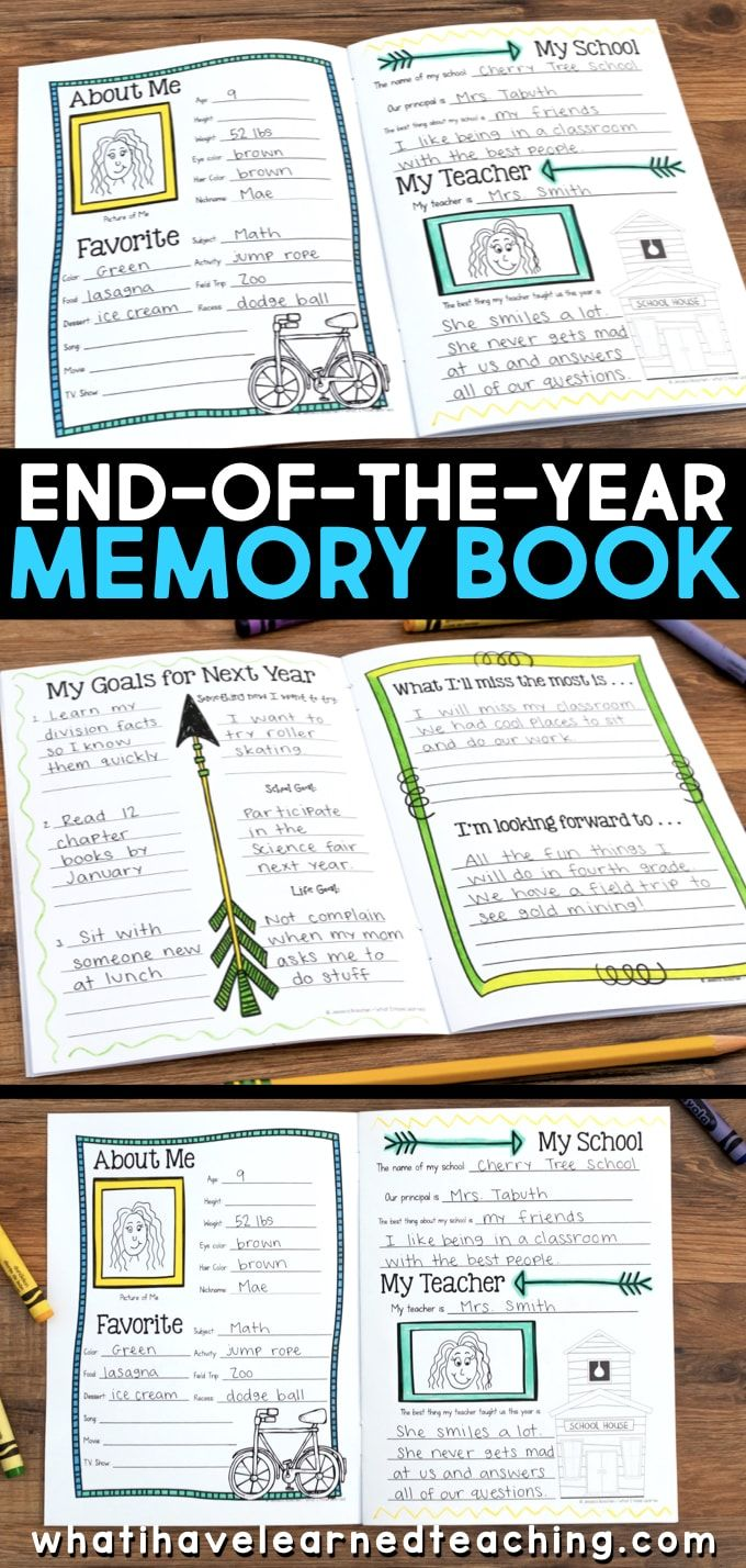 End-of-the-Year Memory Book & Activities | Grade 5 ELA | End