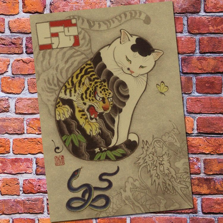 Japanese Samurai Tattoo Cat Vintage Poster Retro Wall Art