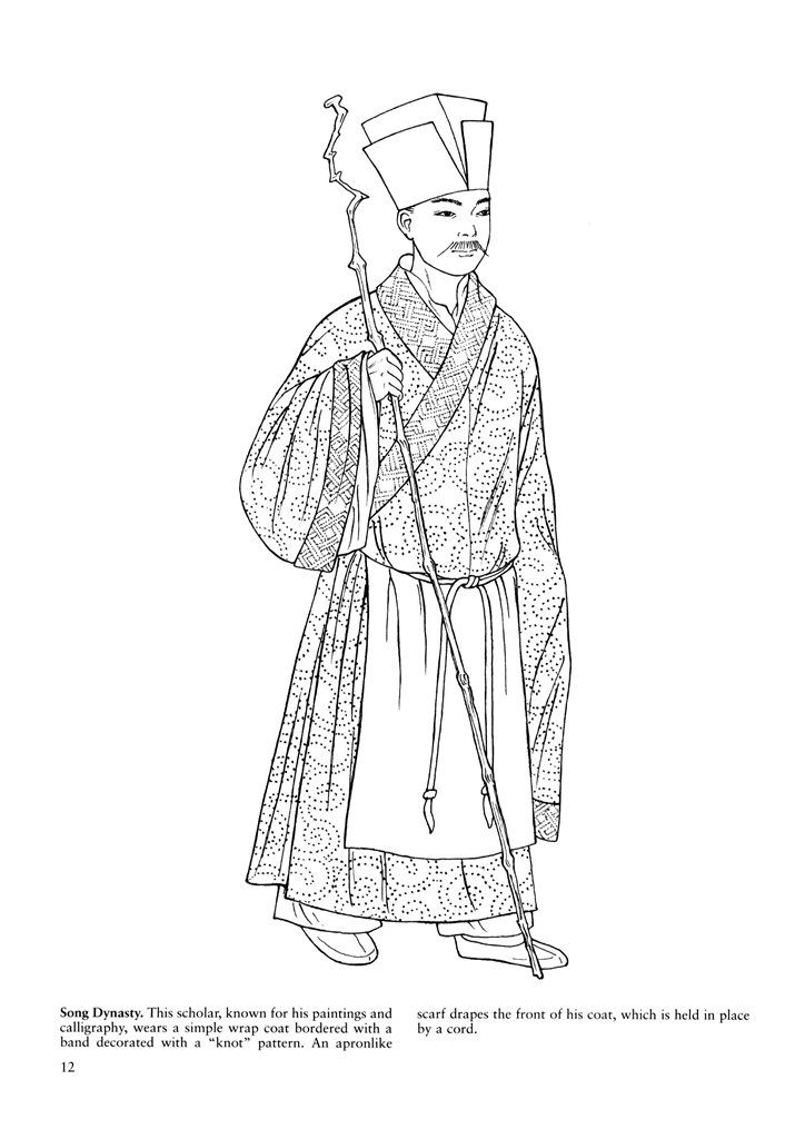 Song Dynasty coloring sheet with cultural costume. Mystery