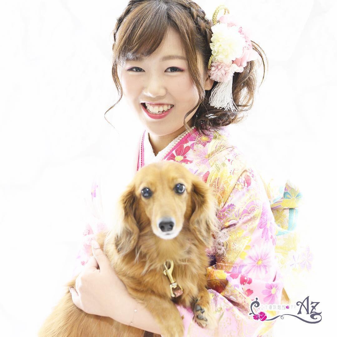 こんにちは 二十歳振袖館az です 大好きな愛犬と撮影 振袖を着て 20歳の想い出をワンちゃんと形に 本当に大好き ワンっ Az Wamodern Az Kimono Az Mens Az Graduation 振袖 Kimono ペット Ono