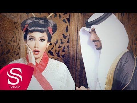 Pin By Shahd On Music 3 Youtube Videos Music Youtube International Music