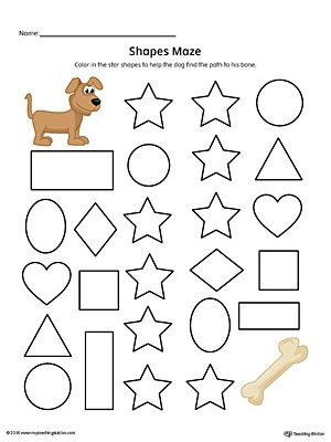 Star Shape Maze Printable Worksheet Color With Images Shapes