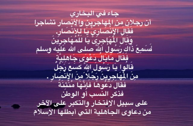 Pin On محمد ﷺ