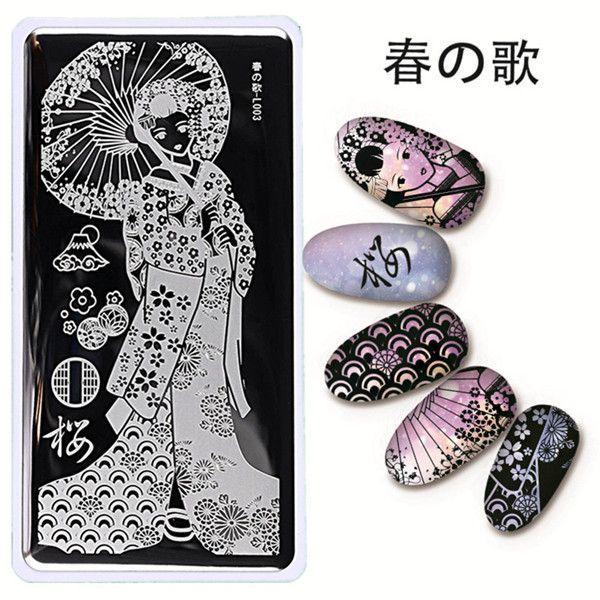 Kimono Girl Theme Nail Art Stamping Stamp Plate Template Image Plates Rectangle 12*6cm Kimono Nail Polish Print Stencil L003