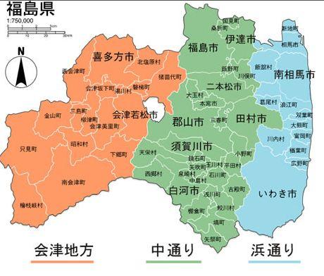 福島 県 地図 地図