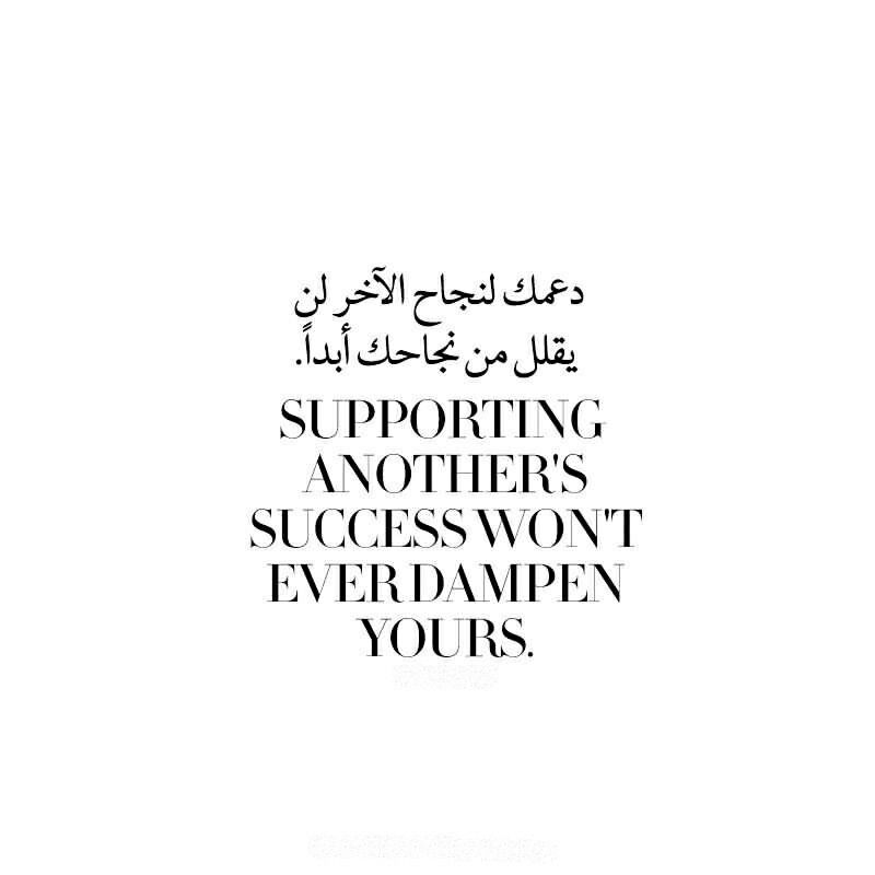 Pin By Colors الوان On Quotes English Arabic Arabic Quotes Quotes Cool Words