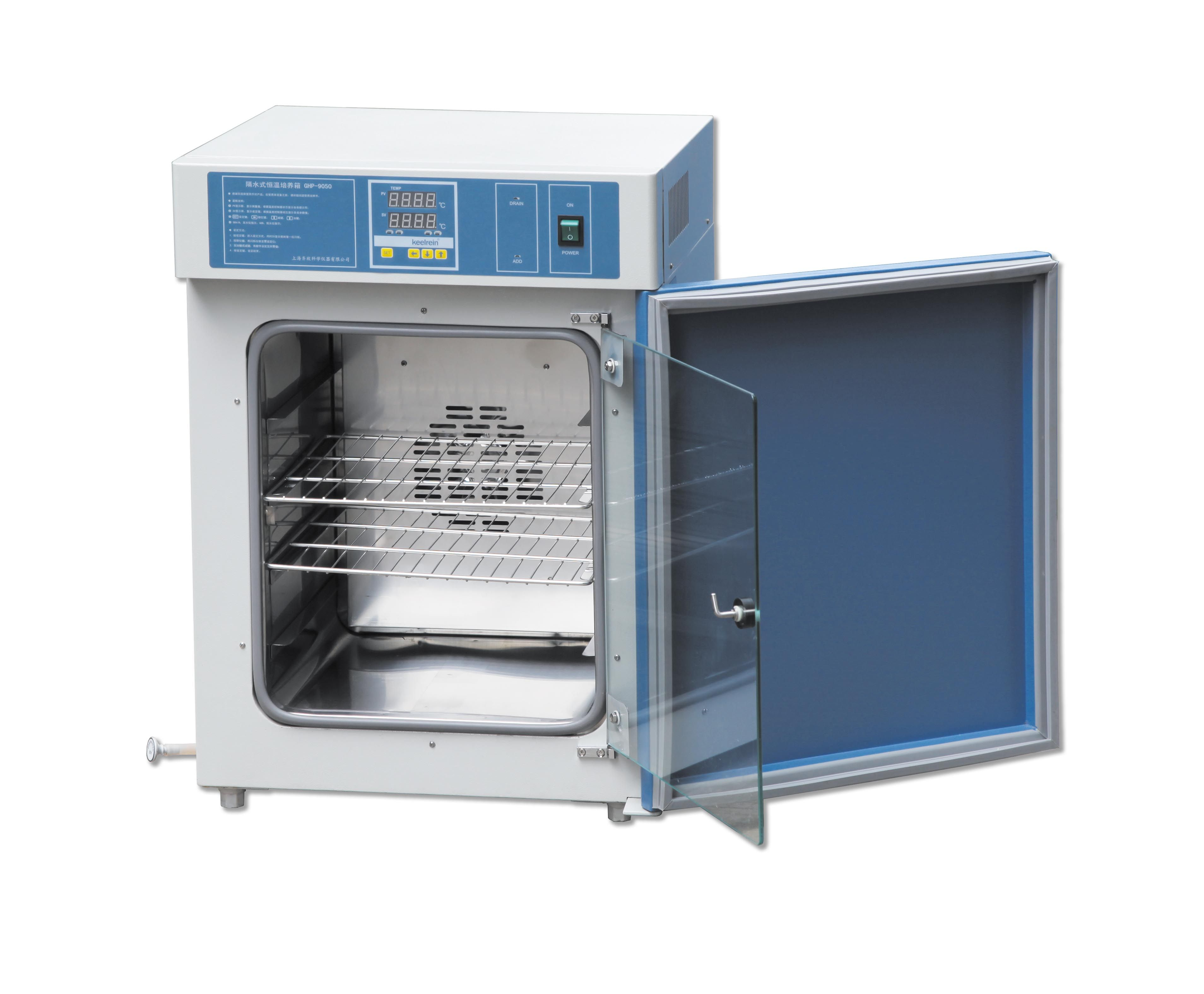 mildew incubator(Humidity adjustable)BMJ160C mildew