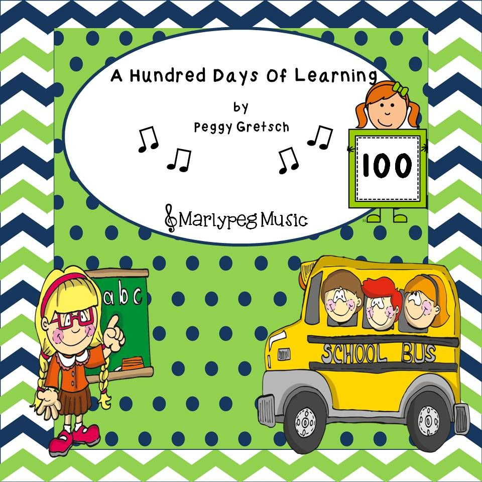100 Day Song!!   Your kinder kiddos will love singing this upbeat little song, designed just for them, as they celebrate their first one hundred days of school. Yay!
