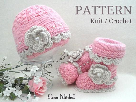 Knitting Pattern Baby Booties Baby Shoes Knitted Baby Girl