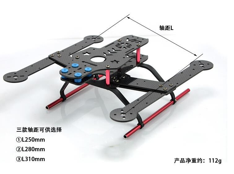 Mini 280 mm 4-axle Quadcopter Frame Kit Unassembled | Hobby