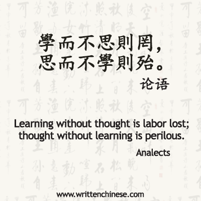 10 Inspirational Chinese Proverbs from Confucius | Chinese ...