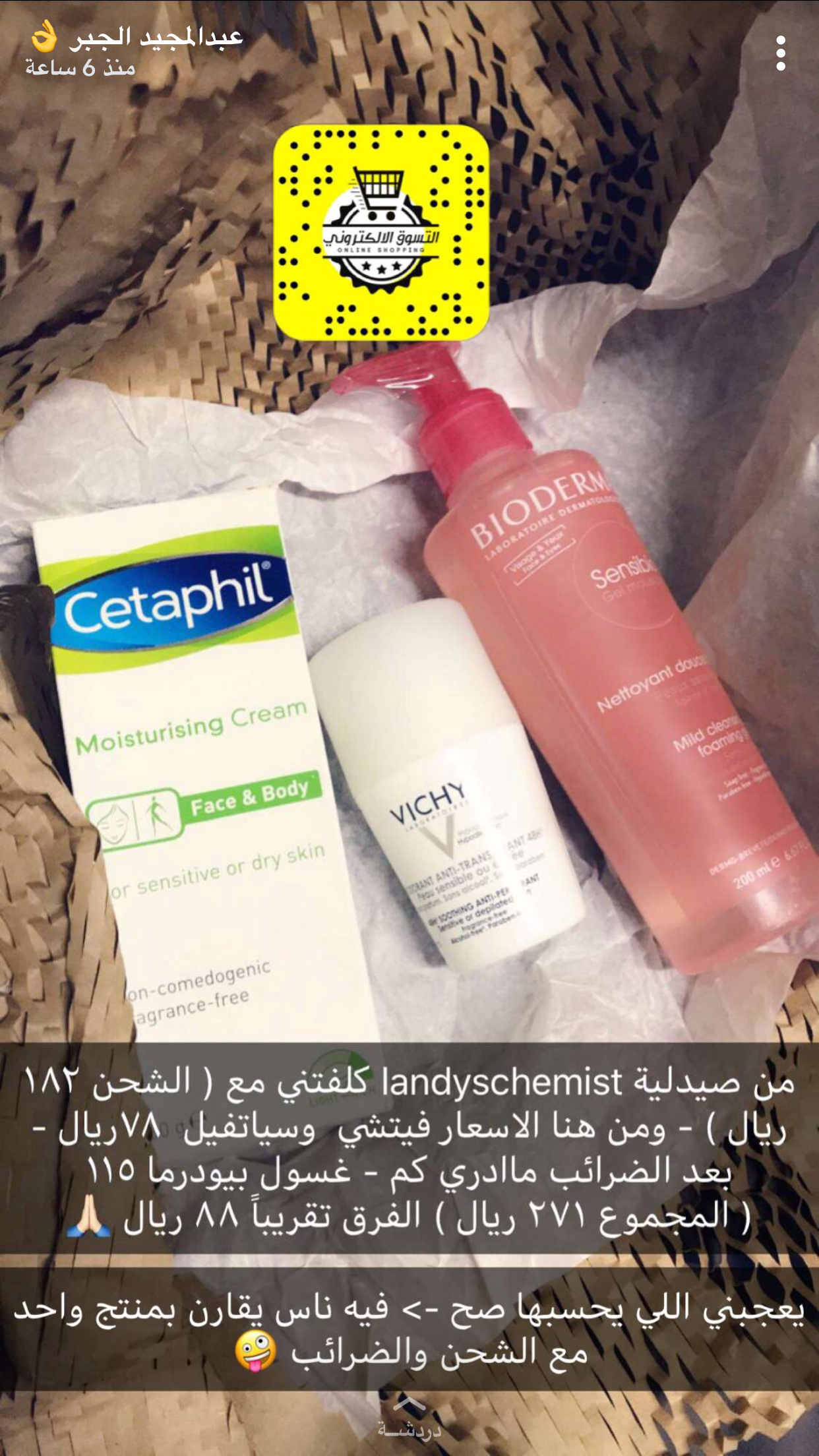 Pin By Gmr On مواقع Beauty Skin Care Routine Skin Care Mask Beauty Skin Care