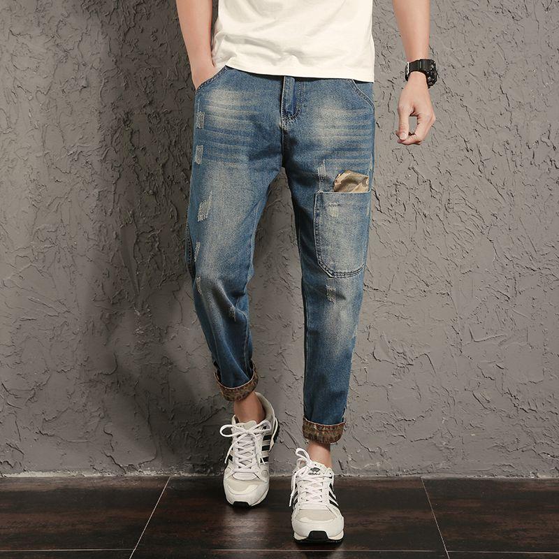 новых джинсов поезжай к маме