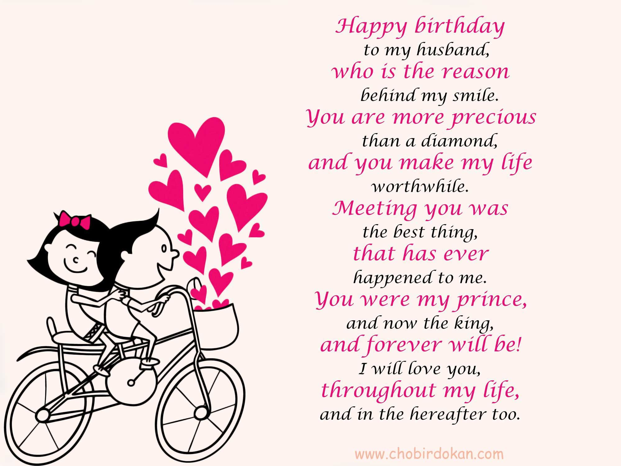 cute happy birthday poem for husband Birthday poems for