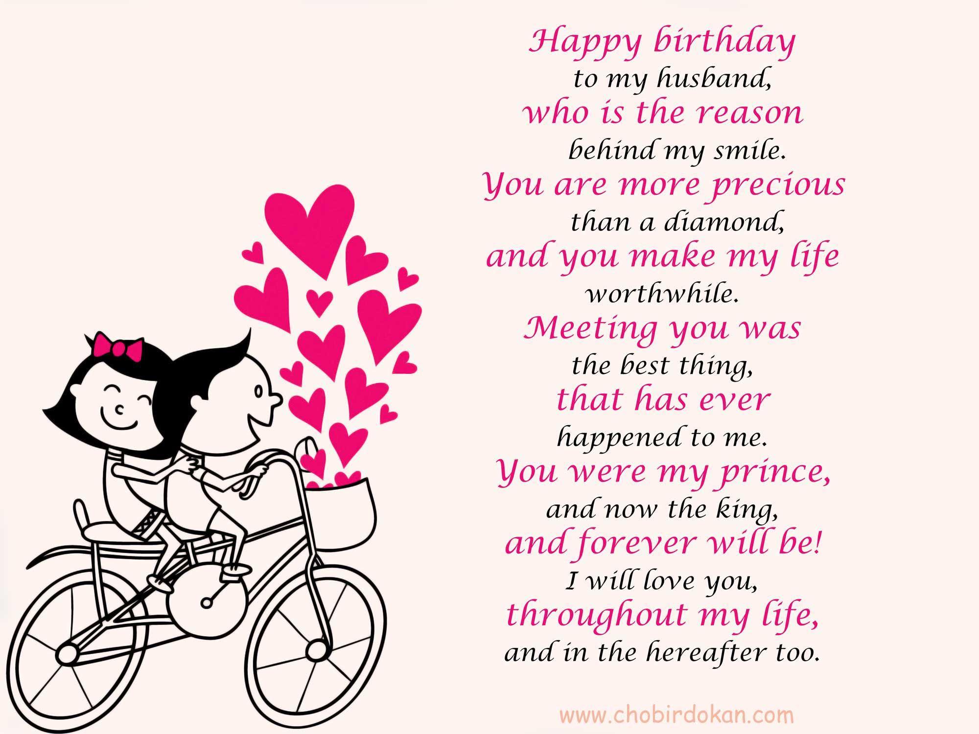 Cute happy birthday poem for husband poems