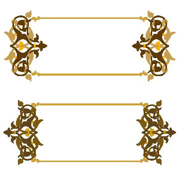 아름다운 이슬람 제목 틀 테두리 프레임 이슬람교 본부 Png 및 벡터 에 대한 무료 다운로드 Vector Background Pattern Islamic Art Pattern Beautiful Images Nature