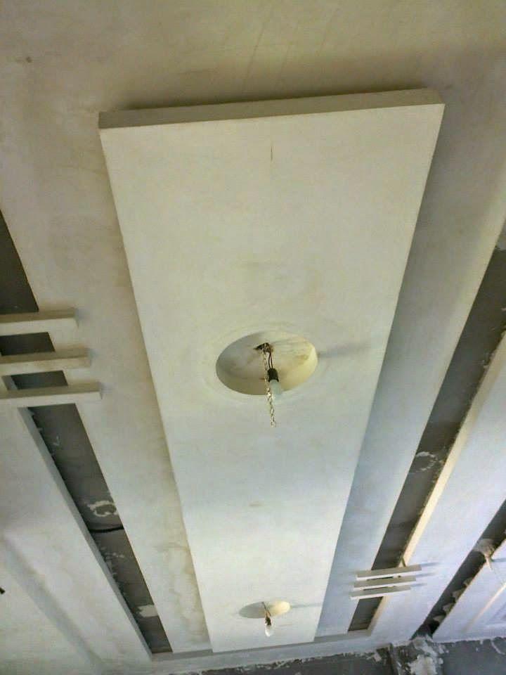 مدونة بيبون ديكورات جبس جديدة 2015 جبس معلق صور الجبس الرومي 2015 Ceiling Design Bedroom False Ceiling Design False Ceiling Living Room