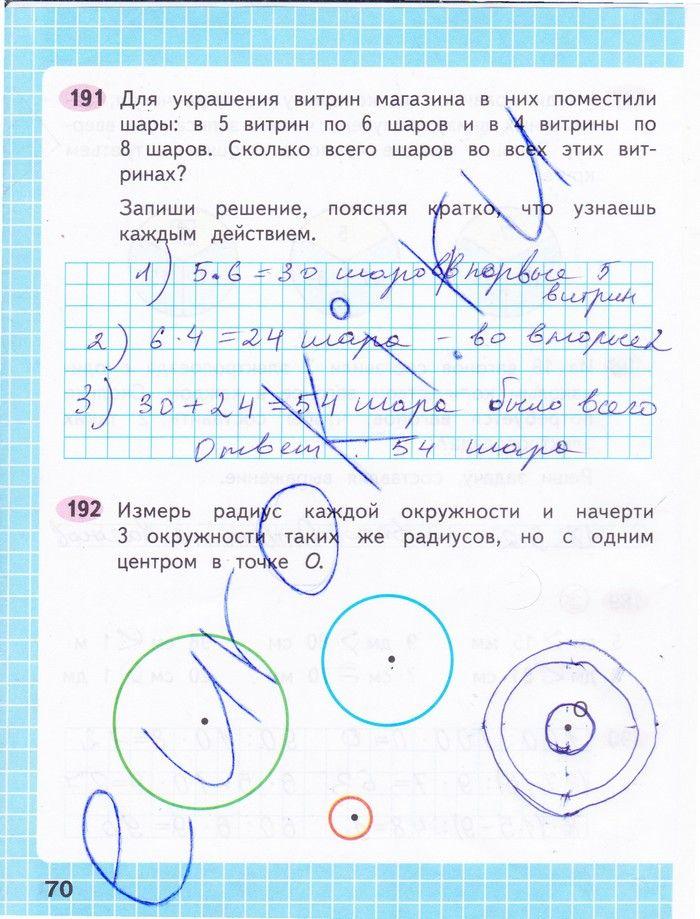Книга английский язык 5 класс полонська