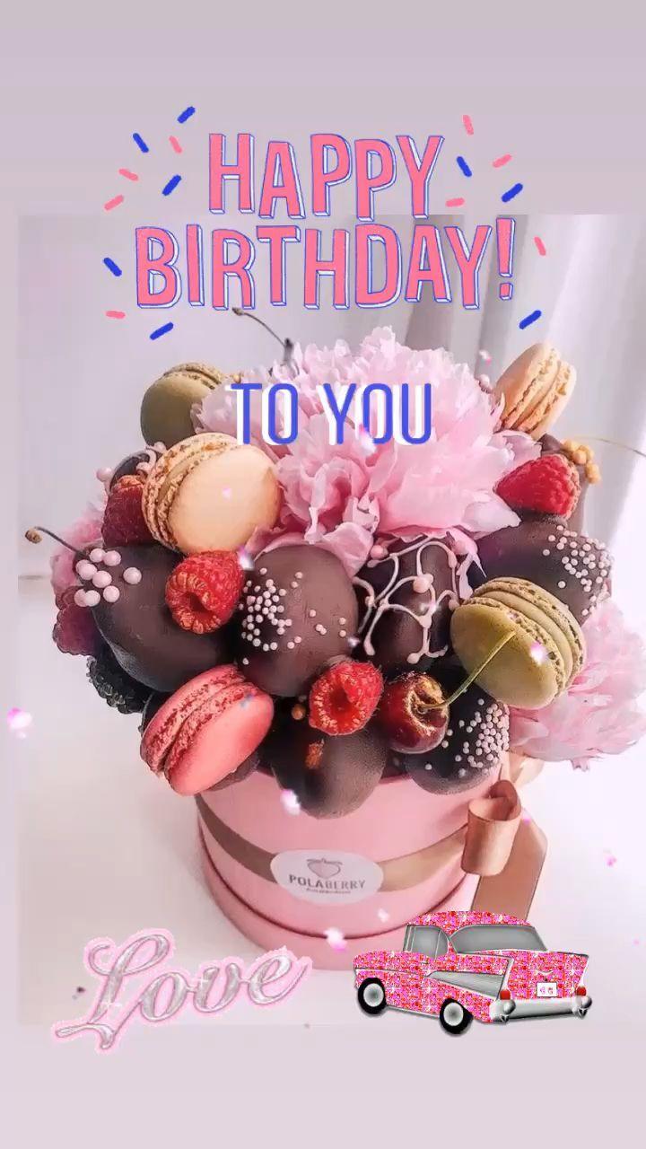 Alles Gute Zum Geburtstag With Images Happy Birthday Cakes