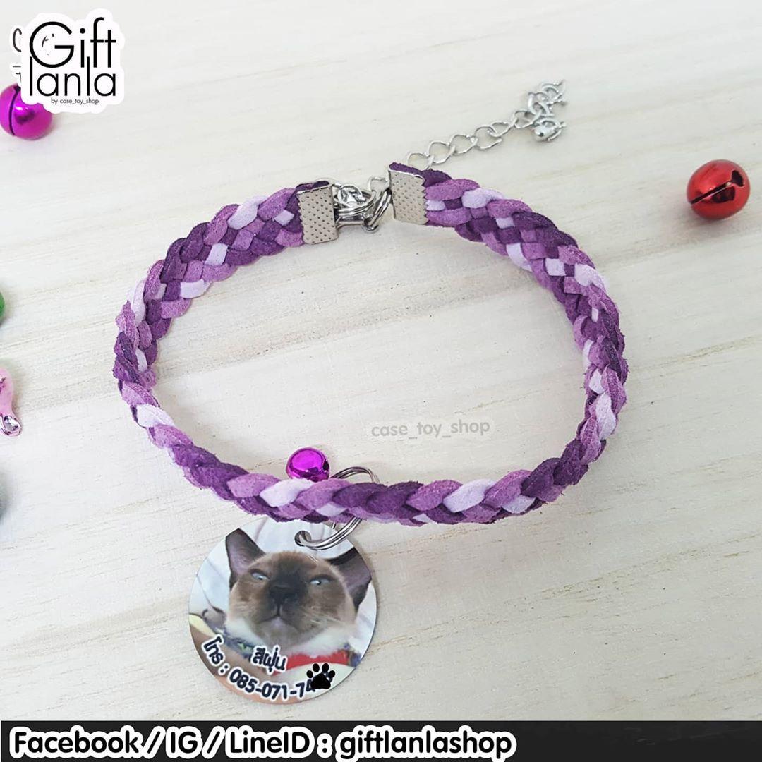 ป ายช อส ตว เล ยงส งทำใส ร ปถ าย ต วการ ต น ช อ เบอร โทร Line อ นๆ ก นน องๆหล ดหายออกจากบ านหร อหลงทางเวล Unique Items Products Beaded Bracelets Gifts
