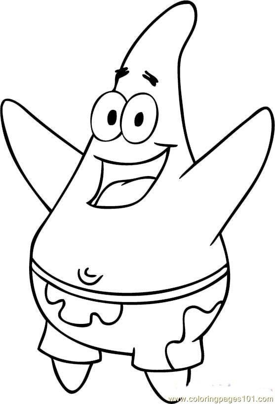 Beautiful Spongebob Coloring Pages To Print Given Different Article