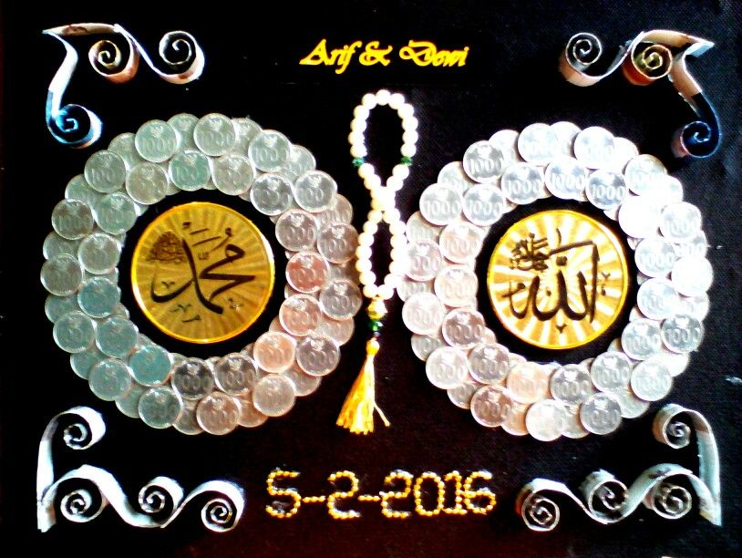 Mahar Lingkaran Koin Kaligrafi Medan Koin Pernikahan Buatan