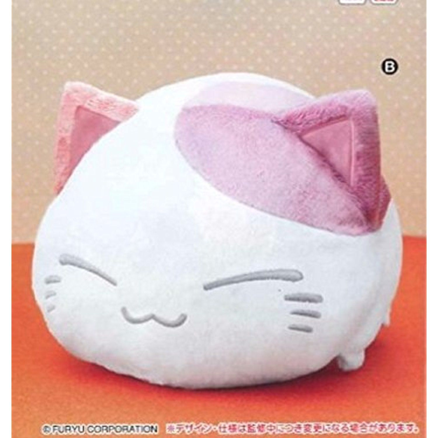 Furyu Nemuneko Cute And Fluffy Cat Plush 15a A Large Light Blue