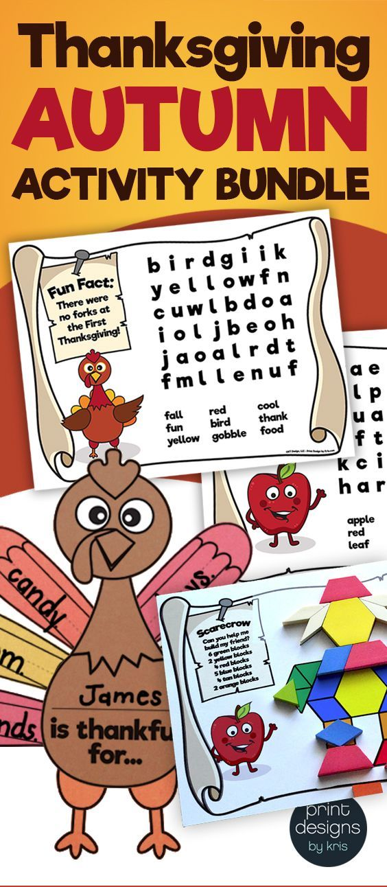 Thanksgiving Autumn Fall Word Searches Fall words