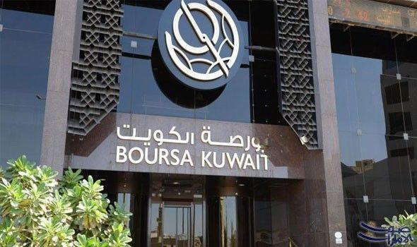 بورصة الكويت تغلق على انخفاض مؤشراتها الرئيسية الثلاثة أغلقت بورصة الكويت تداولاتها اليوم على انخفاض مؤشراتها الرئيسية الثلاثة بواقع Kuwait Red Zone Trading