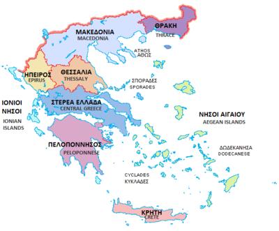 Mapa Mostrando As Regioes Da Grecia Grecia Mapas
