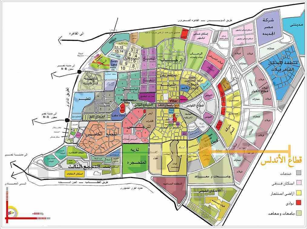 عقار ستوك شقة للبيع بالتقسيط بالتجمع الخامس بحى الأندلس 179م استلام خلال سنة ونص Urban Design Graphics New Cairo City Cairo City