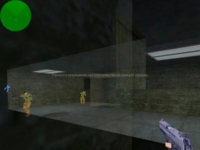 Call Of Duty 4 Ключ Диска Zip