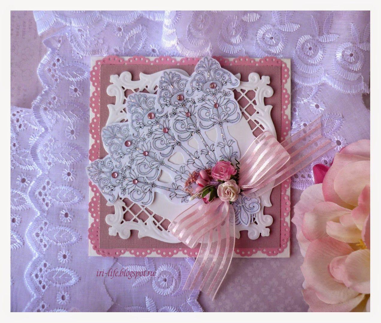 День, открытка веером с цветами