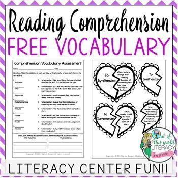 freebie valentine 39 s day reading comprehension vocabulary and assessment tpt free lessons. Black Bedroom Furniture Sets. Home Design Ideas
