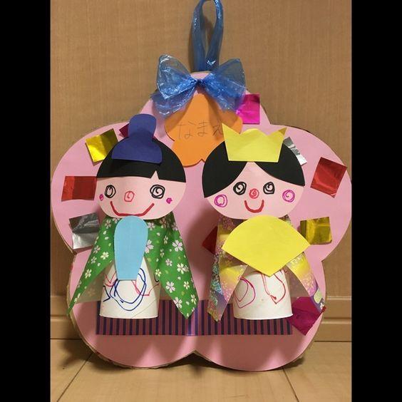 アプリ投稿 雛人形飾り みんなのタネ あそびのタネno 1 ほいくる