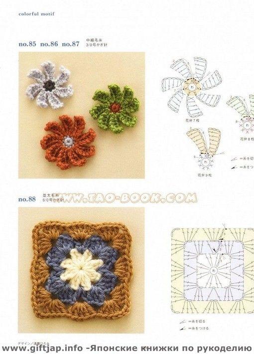 Square Quadradinho De Croche Grafico Padroes De Motivo De Croche Padroes De Flores De Croche Flor De Crochet